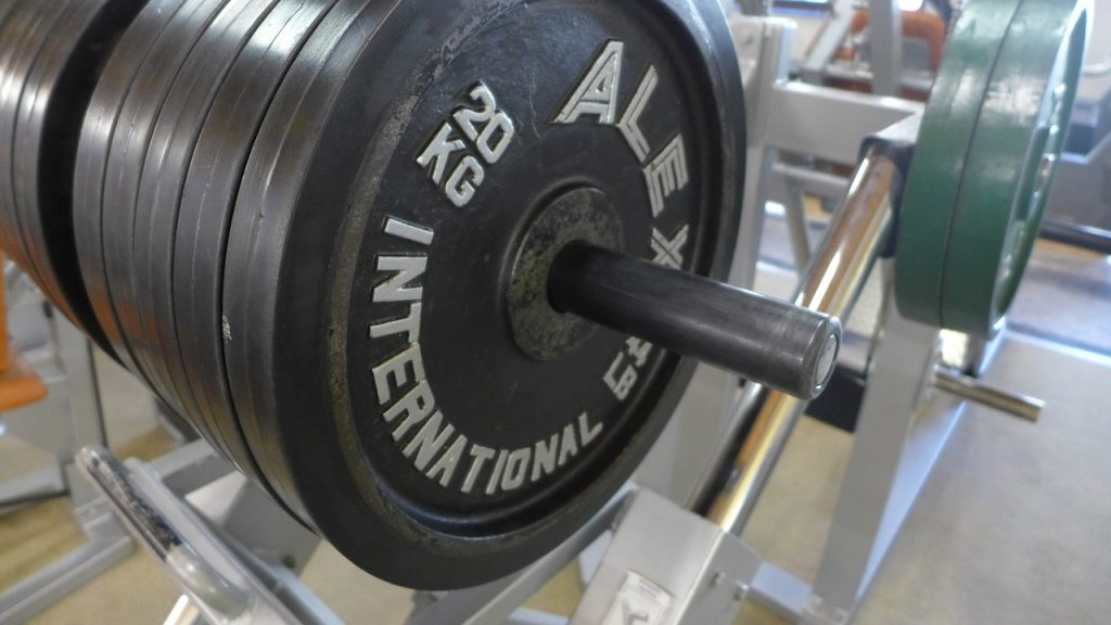 essential gym equipment